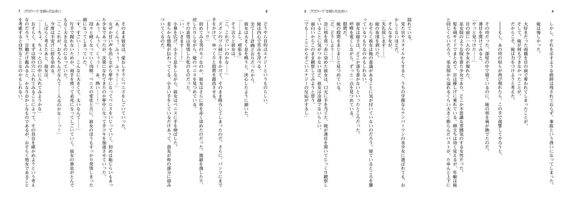 sample CG03