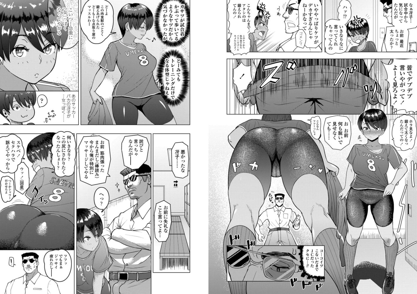 COMIC アオハ 2019秋