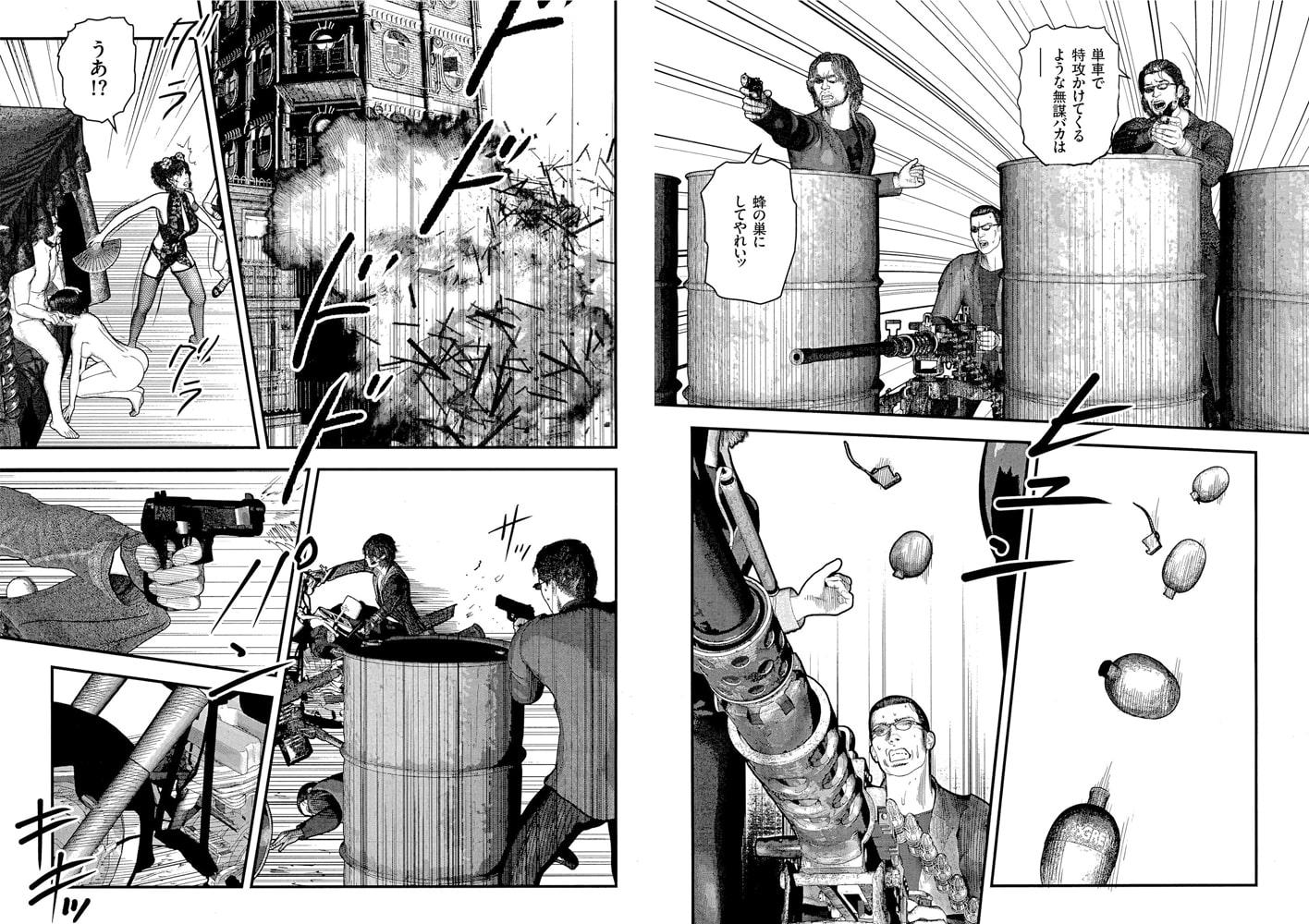 comicクリベロン Vol.84