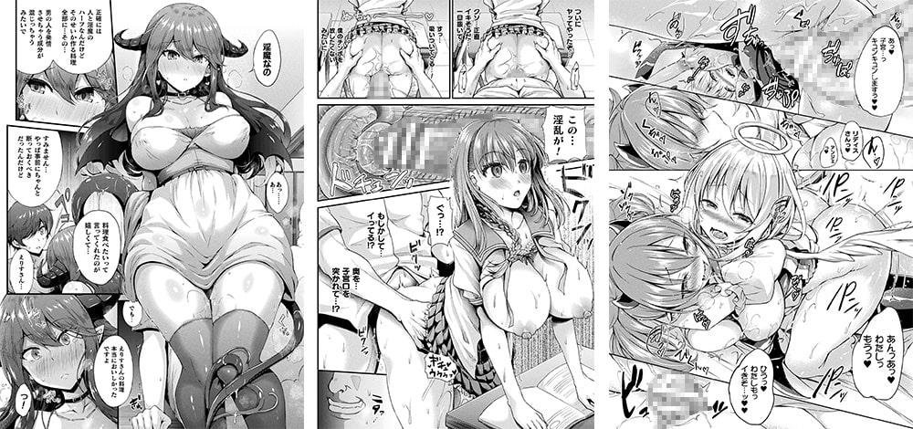 コミックアンリアル Vol.81