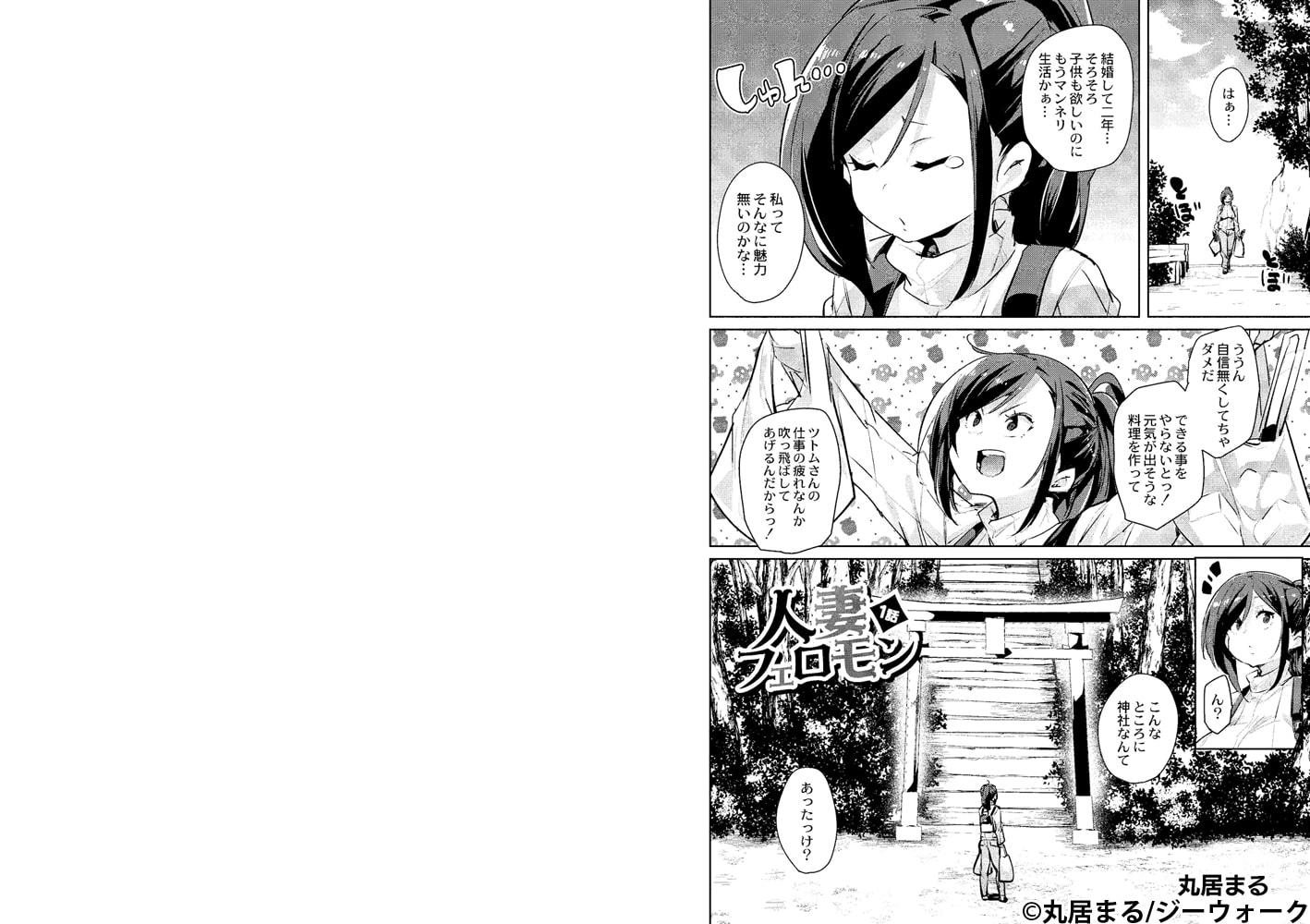 COMIC Reboot(コミックリブート) VOL.05