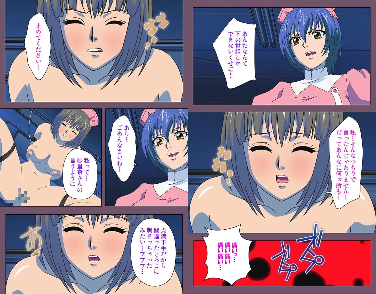 医辱 完全版【フルカラー成人版】