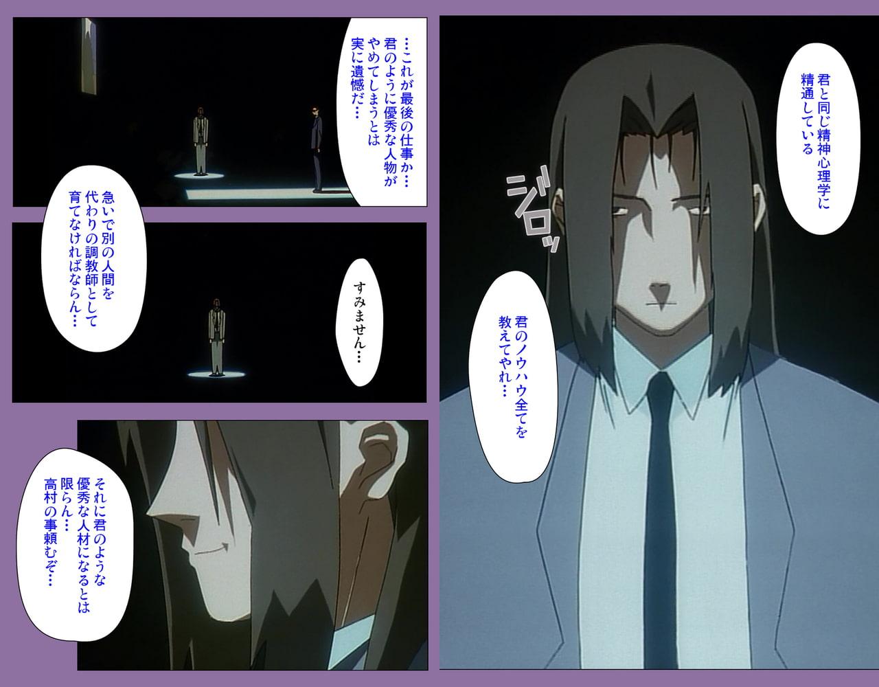 姉妹いじり 完全版【フルカラー成人版】