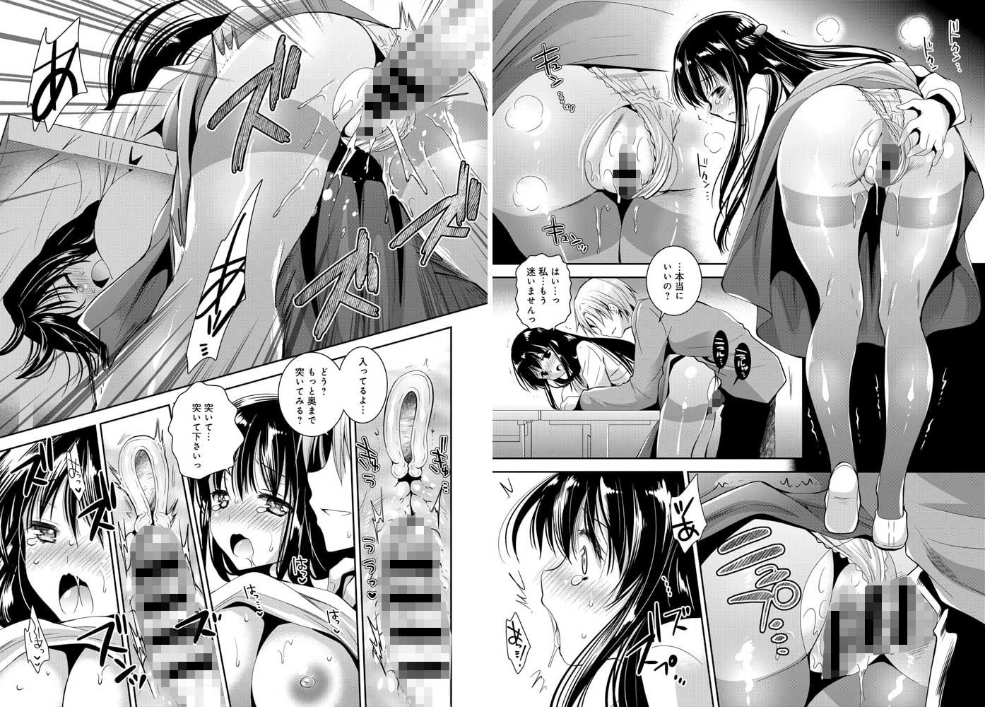 comicアンスリウムパック Vol.6