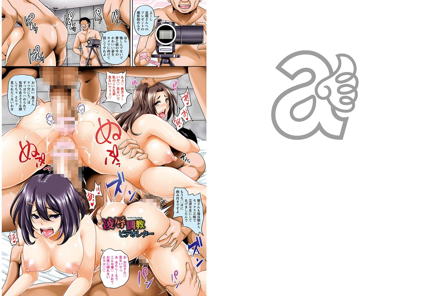 エンジェルクラブMEGA Vol.50