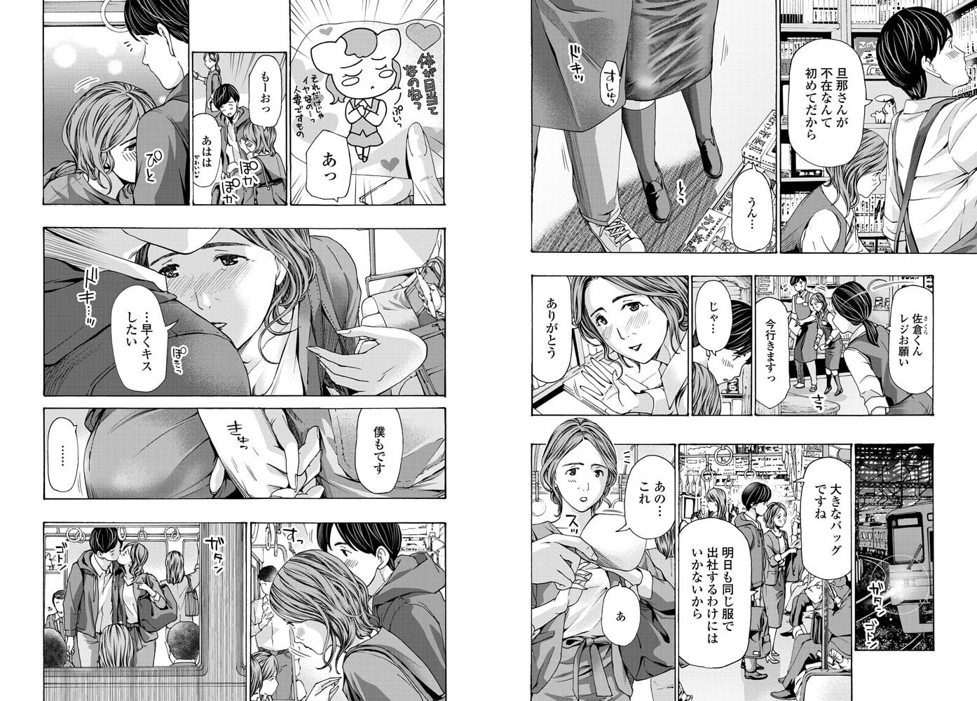 <Yan-Yam先生小冊子付き限定版>COMICペンギンクラブ2019年12月号