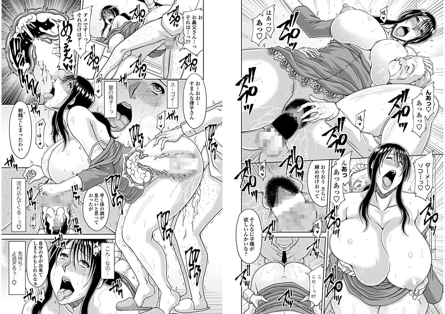 ペンギンクラブ山賊版全巻パック(2011年12月号~2019年5月号)