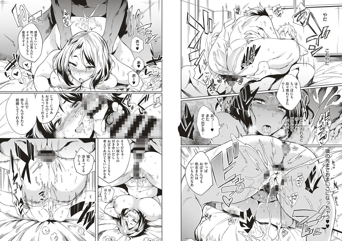 COMIC E×Eパック Vol.2
