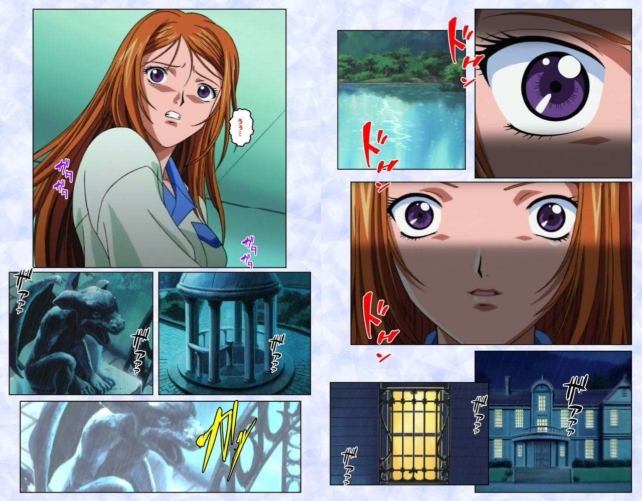 黒姫 -桎梏の館- 後編 Complete版【フルカラー成人版】