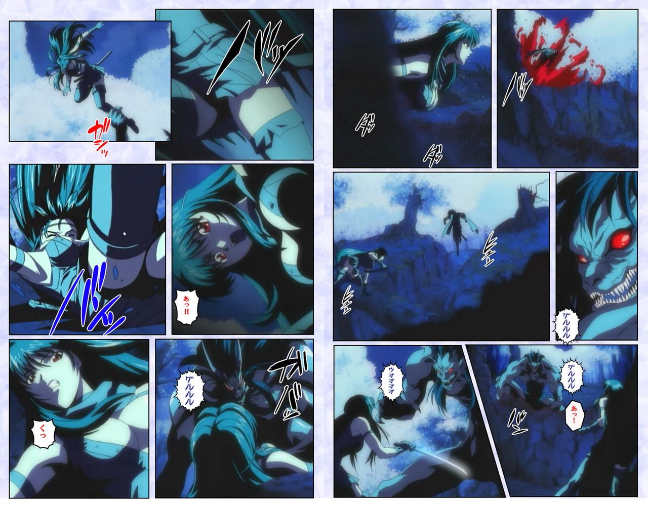 紅蓮 第一幕 鬼 Complete版【フルカラー成人版】