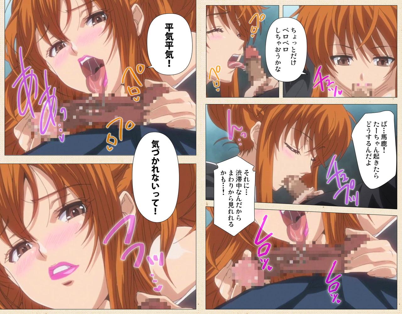 ナイショの若菜さん【フルカラー成人版】