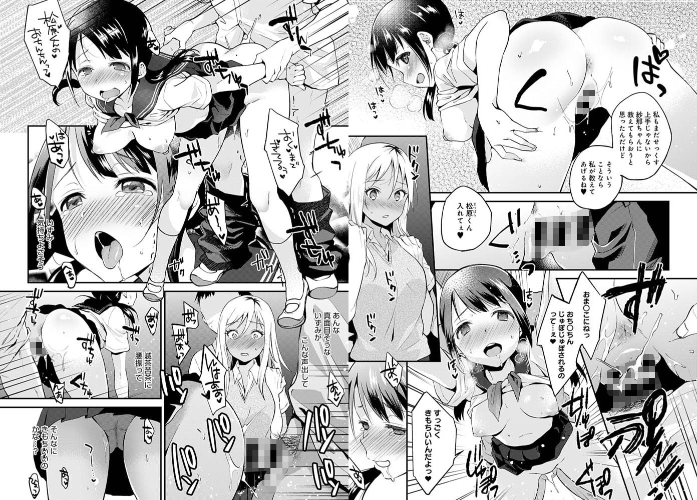 comicアンスリウム Vol.79 2019年11月号