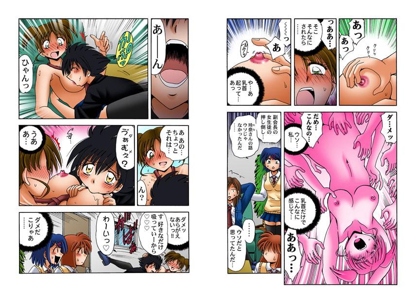 姫マニア パック Vol.6