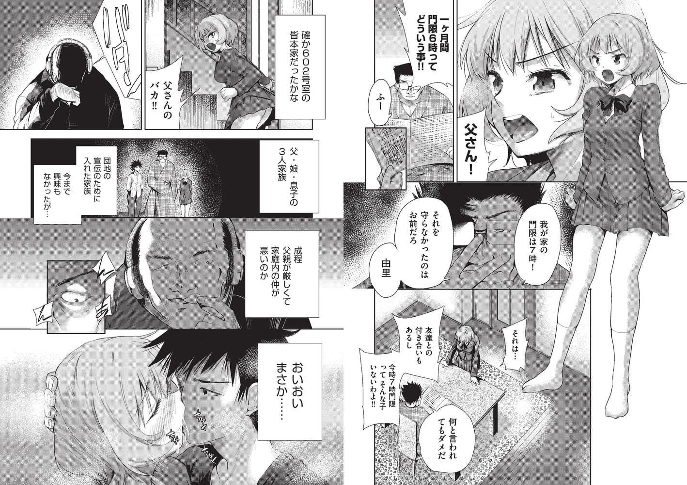 阿吽改Vol.4