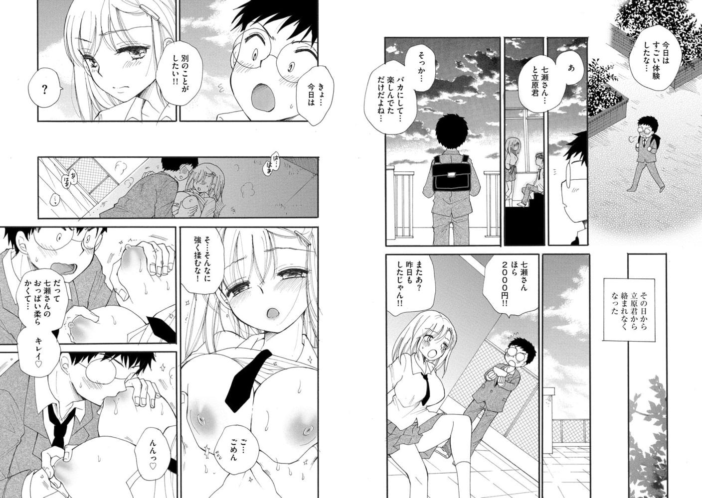 マガジンサイベリア Vol.129