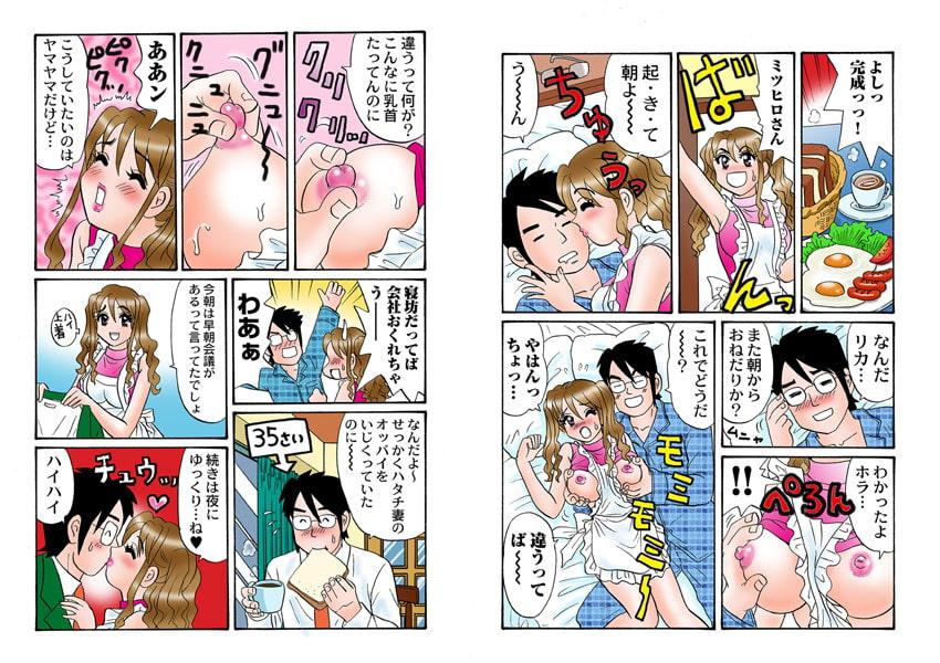 熟女マニア パック Vol.5