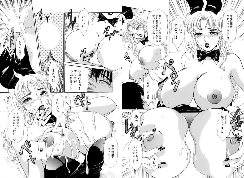 とっても太いの入れちゃいました★巨乳×口淫×ナメ奉仕【豪華版】