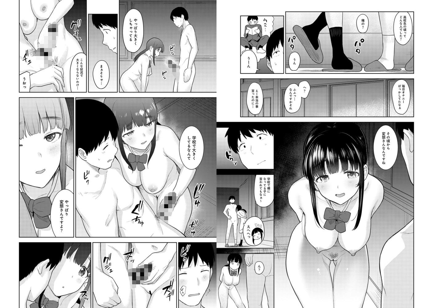 アナンガ・ランガ Vol.54【フルエディション】