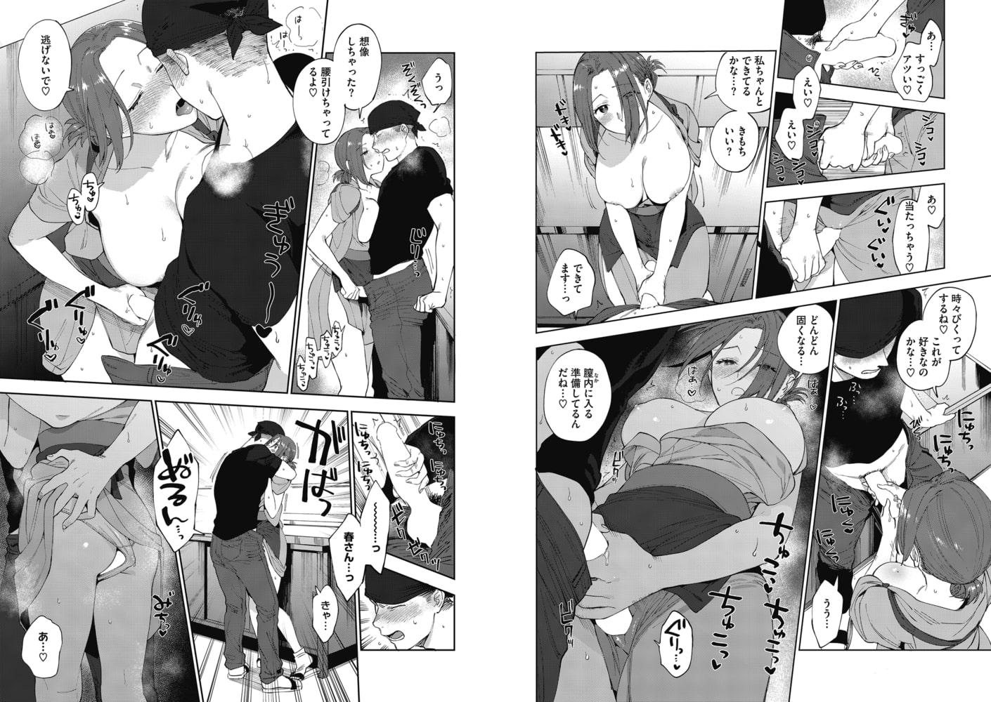 コアコレ 【お姉ちゃんに甘えたい】