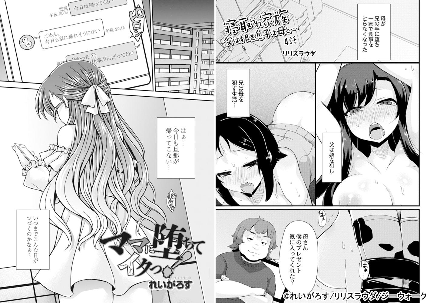 COMIC Reboot(コミックリブート) VOL.07