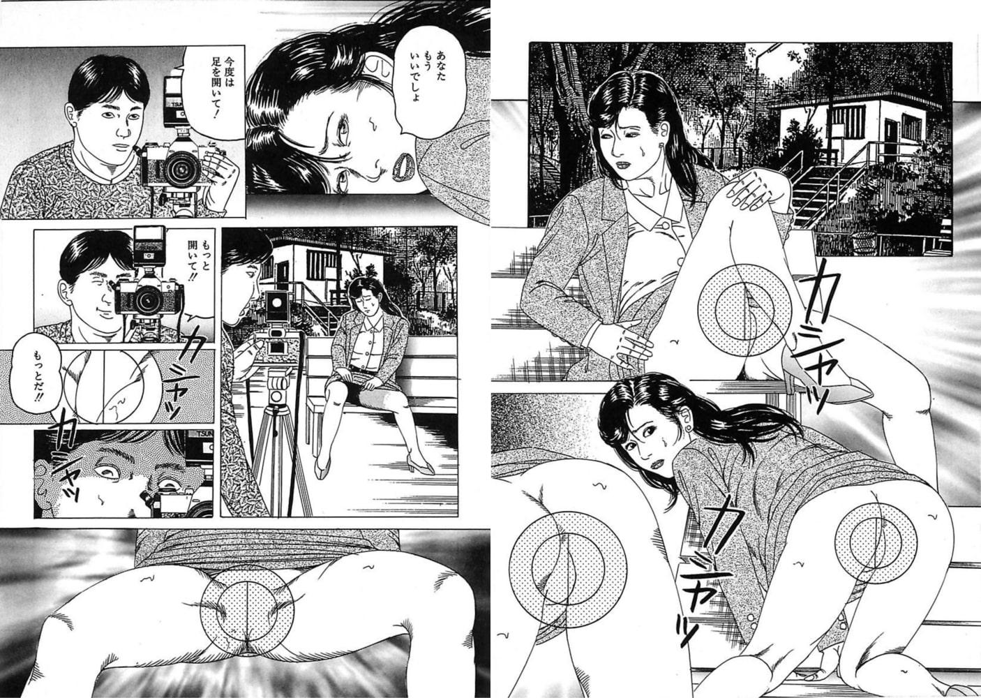 人妻艶戯(12)