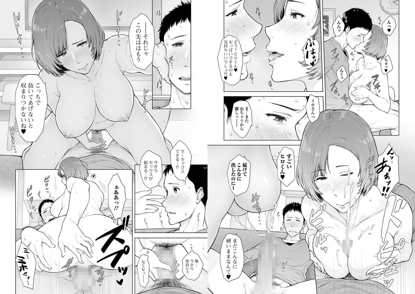 コミック刺激的SQUIRT!! Vol.13