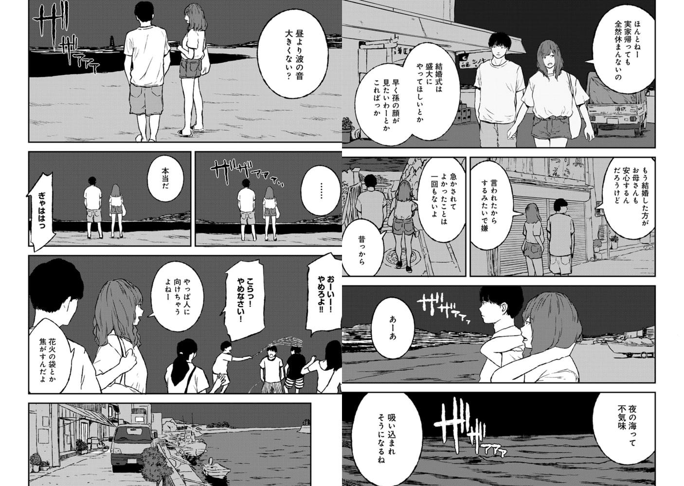 アナンガ・ランガ Vol.55【フルエディション】