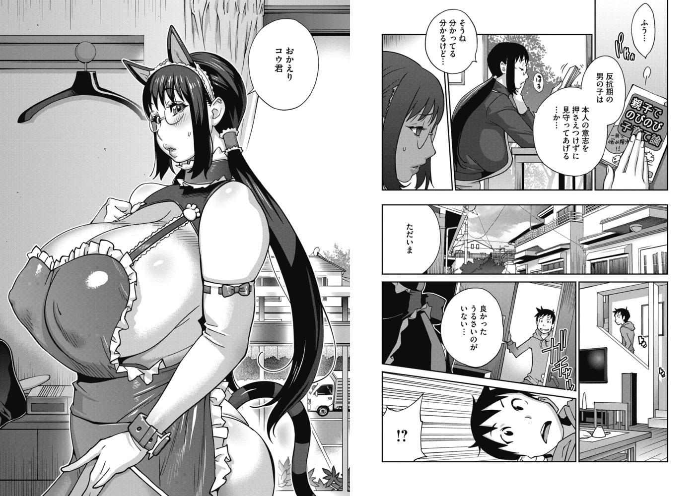 コアコレ 【揺れて弾んで濃密熟乳】