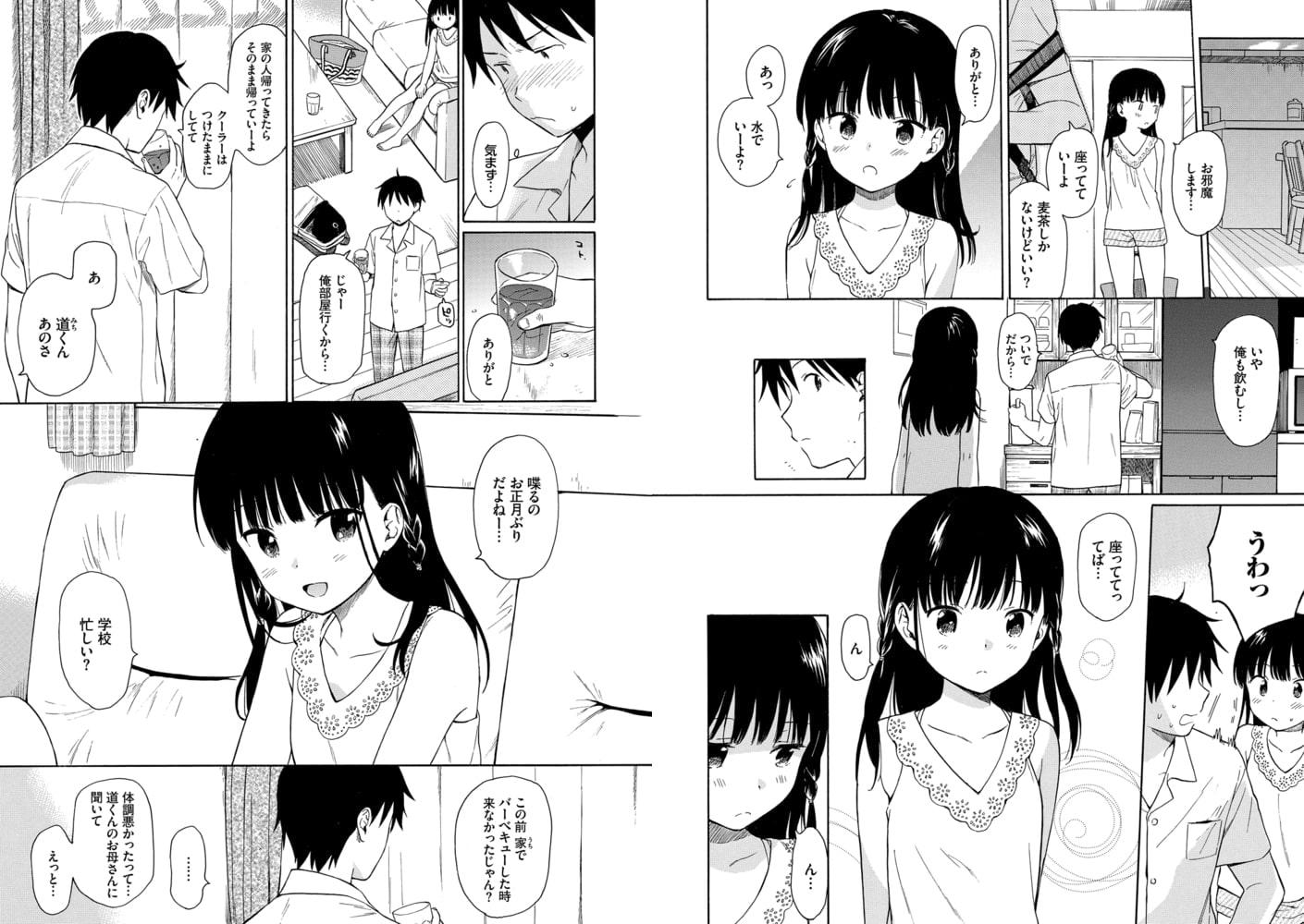 ラフスケッチ【電子限定特装版】