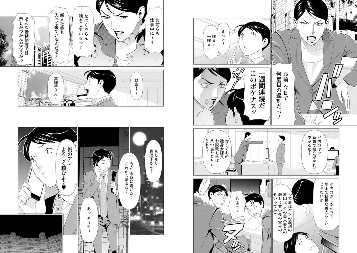 大好き真理子さんのサンプル画像4