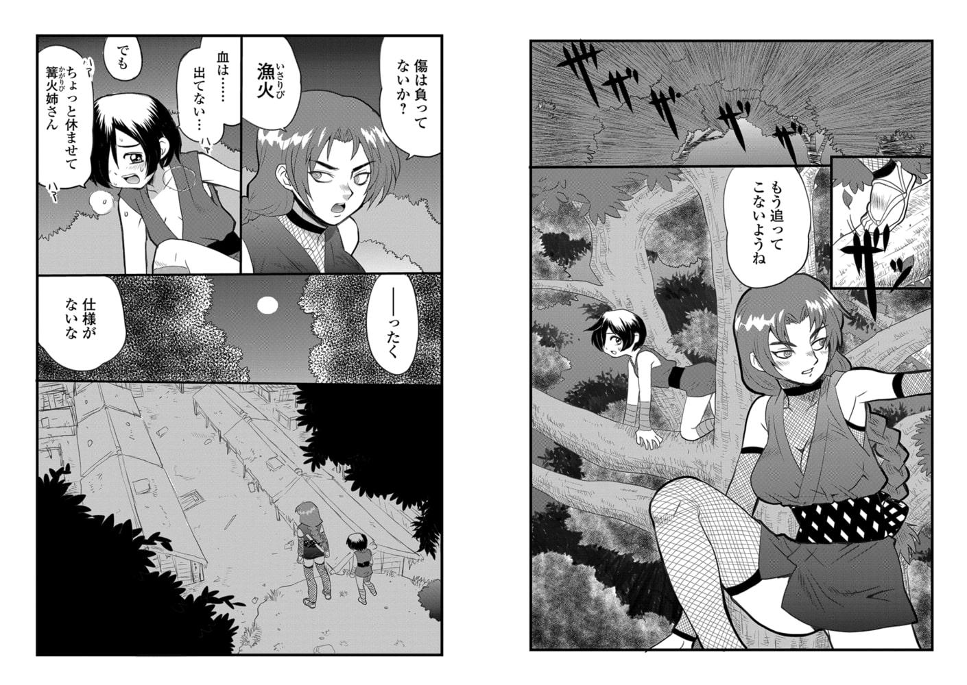 リョナキング vol.4