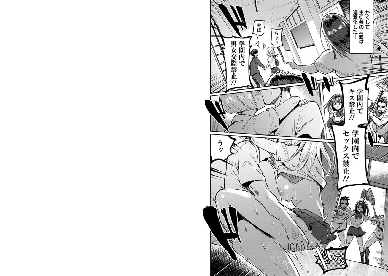 エンジェルクラブMEGA Vol.54