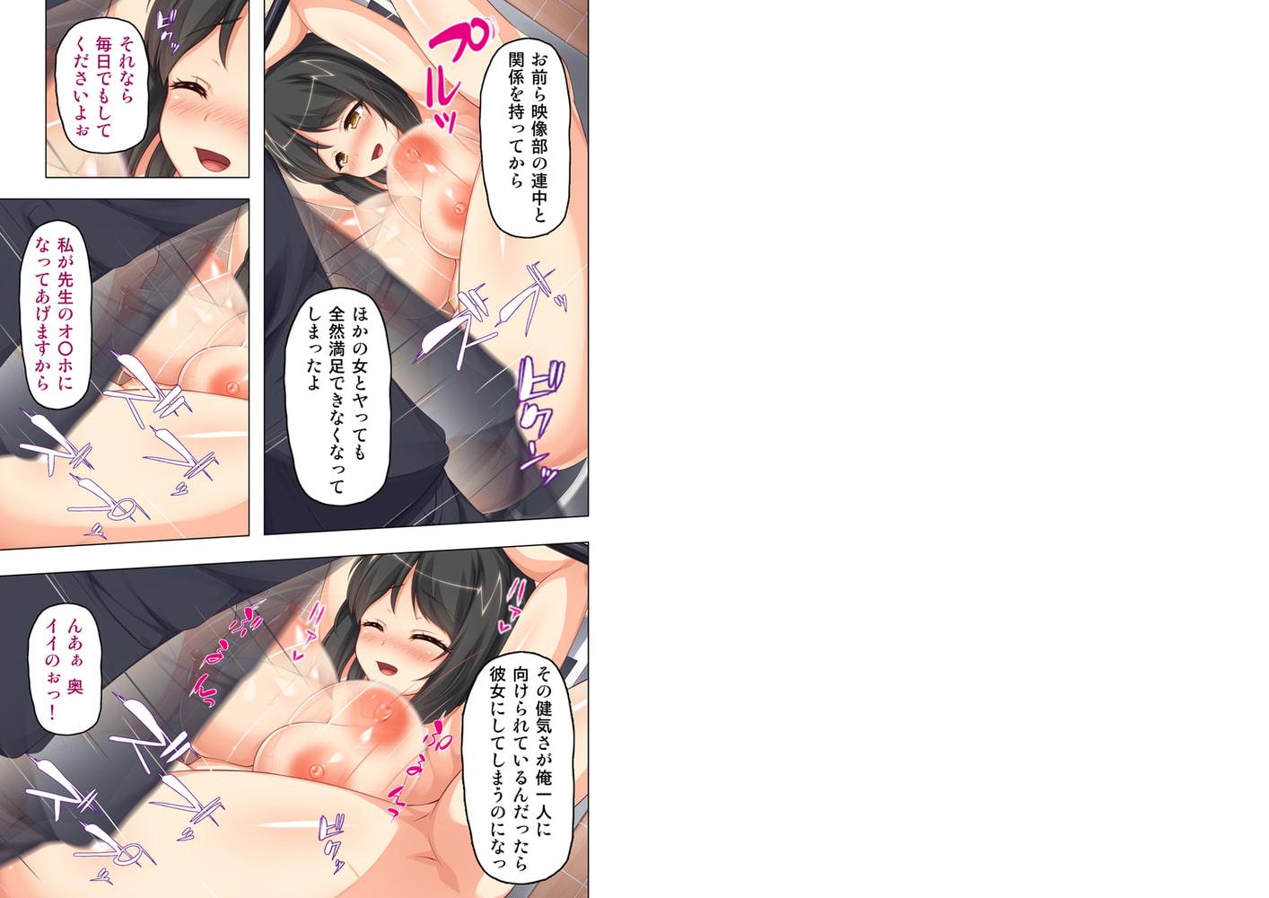 ビッチがエッチな動画配信(5)
