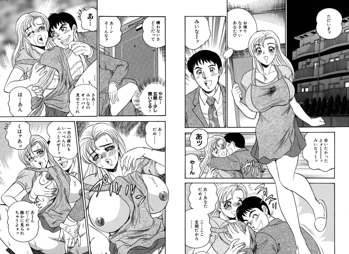 人妻 裸エプロン