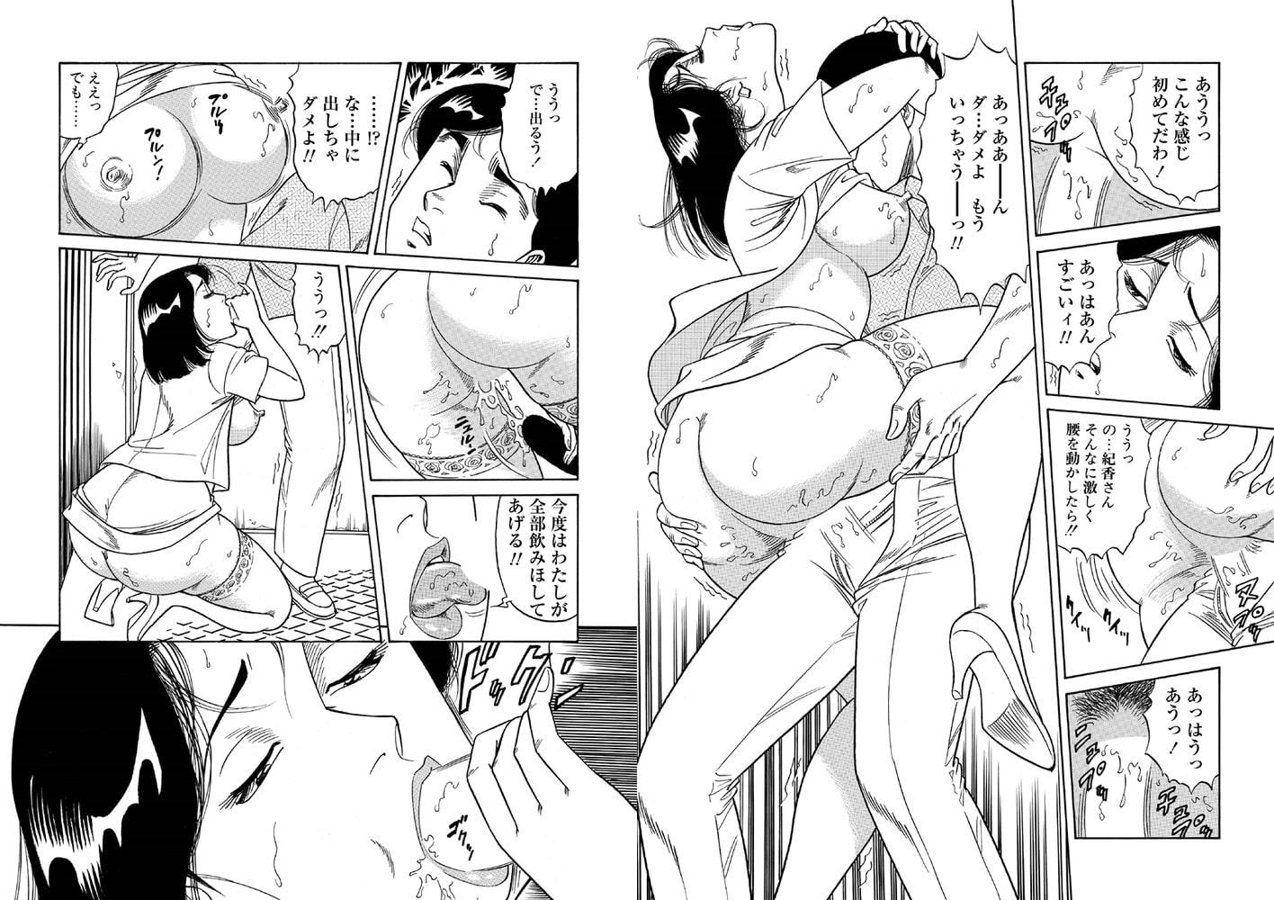 劇画王単行本100冊パック