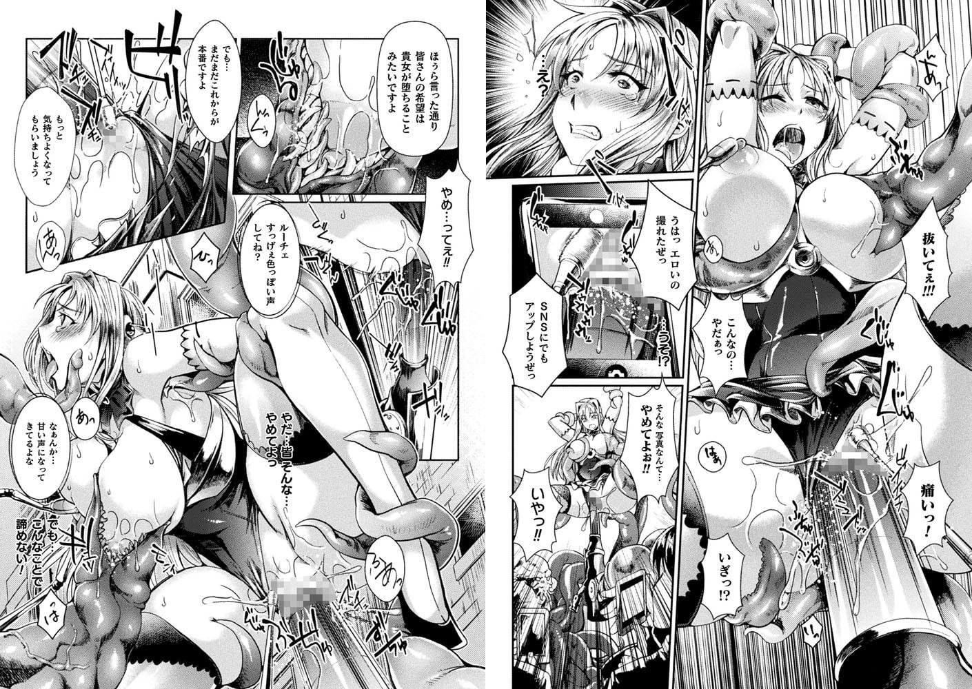 淫に抗う女たちのサンプル画像15
