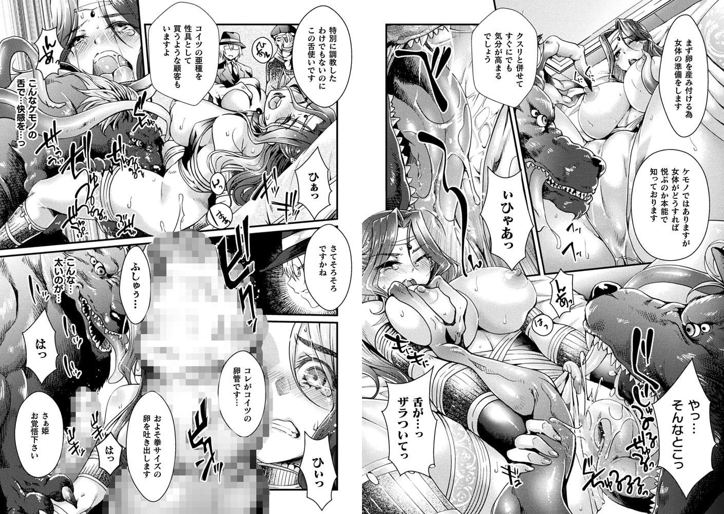 淫に抗う女たちのサンプル画像17