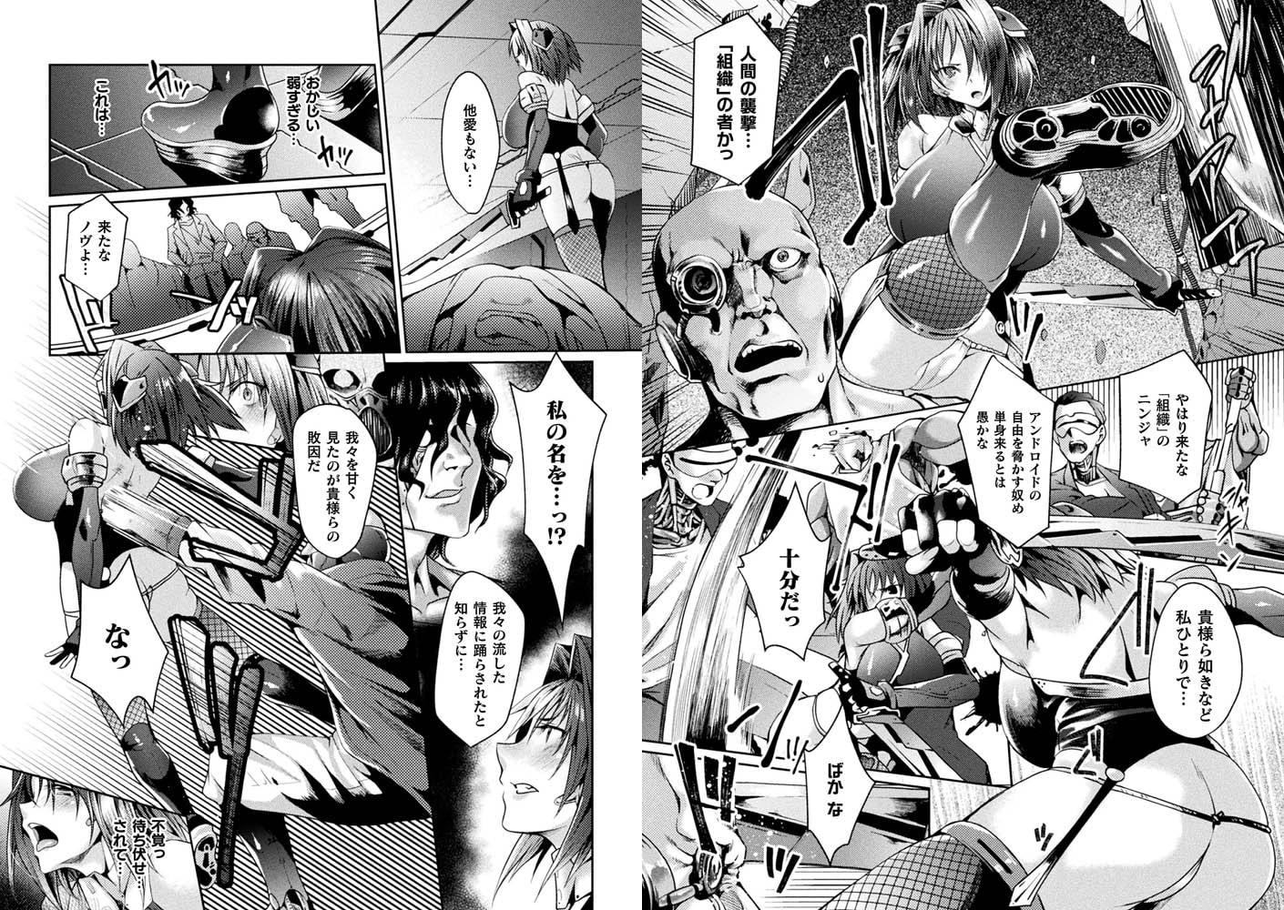 淫に抗う女たちのサンプル画像23