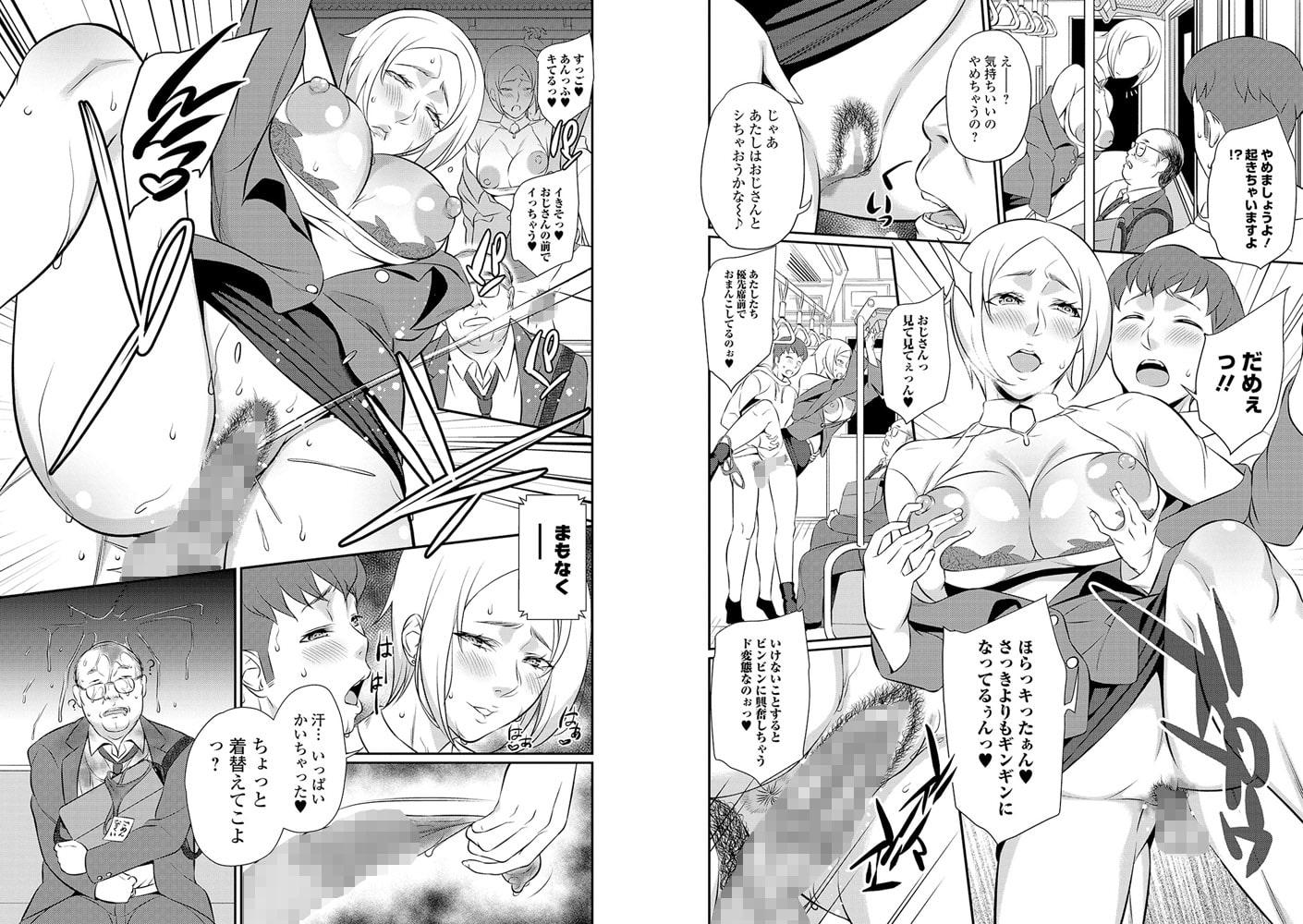 コミック刺激的SQUIRT!! Vol.14