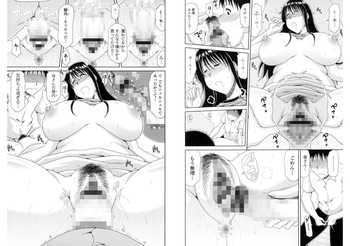 甲斐ひろゆき先生2冊パック