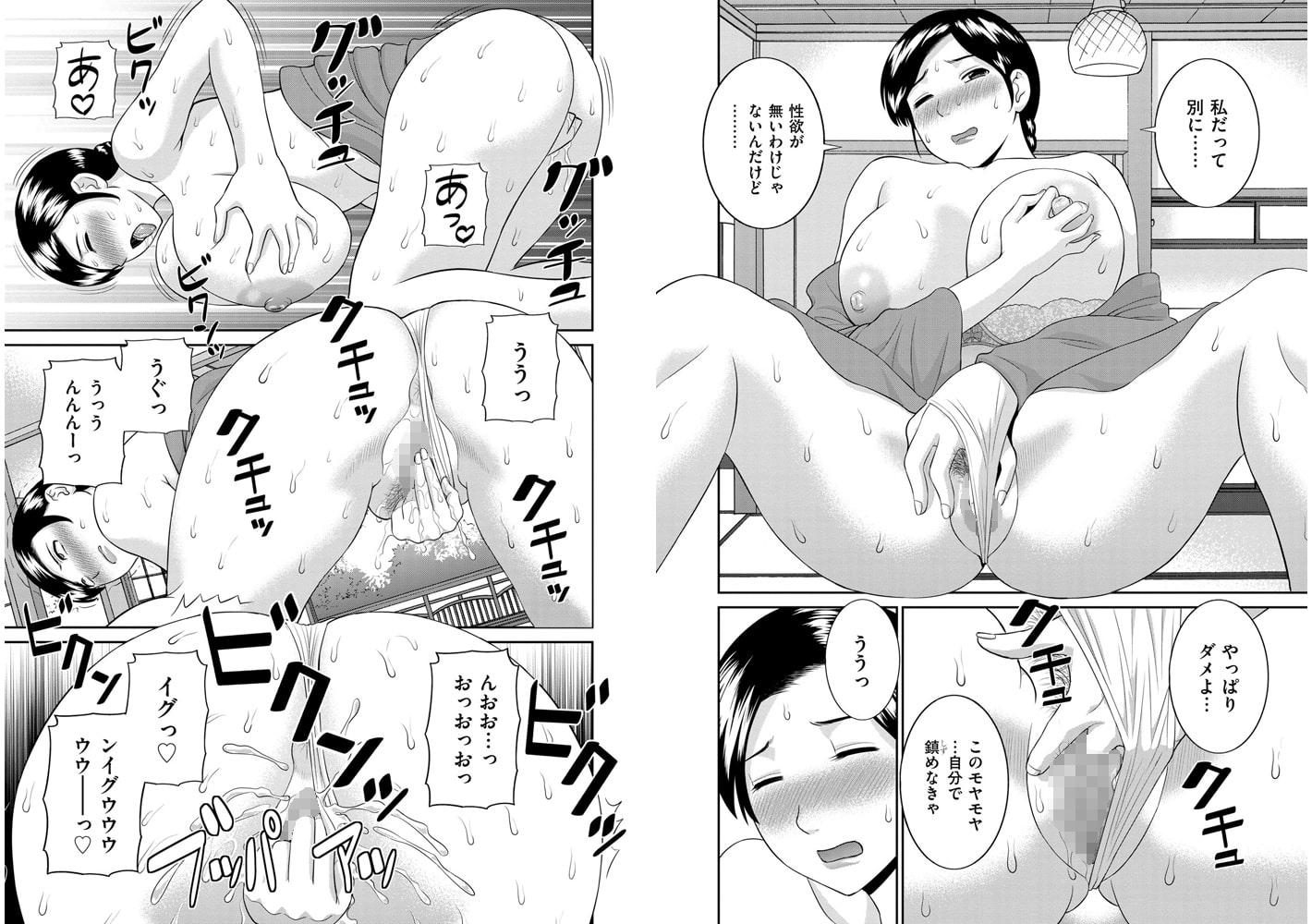 かわもりみさき先生2冊パック