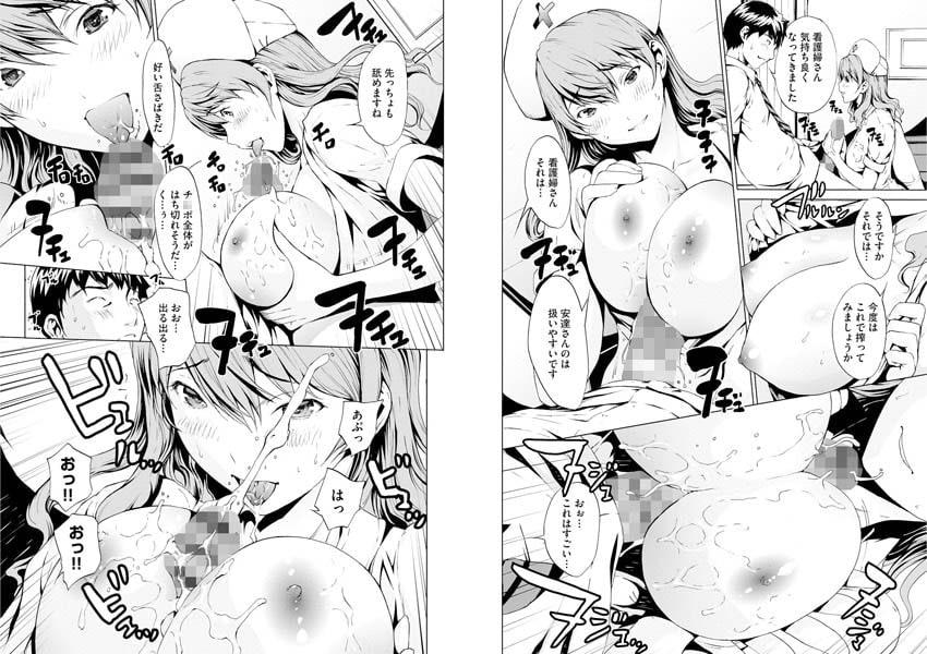 OKAWARI先生2冊パック