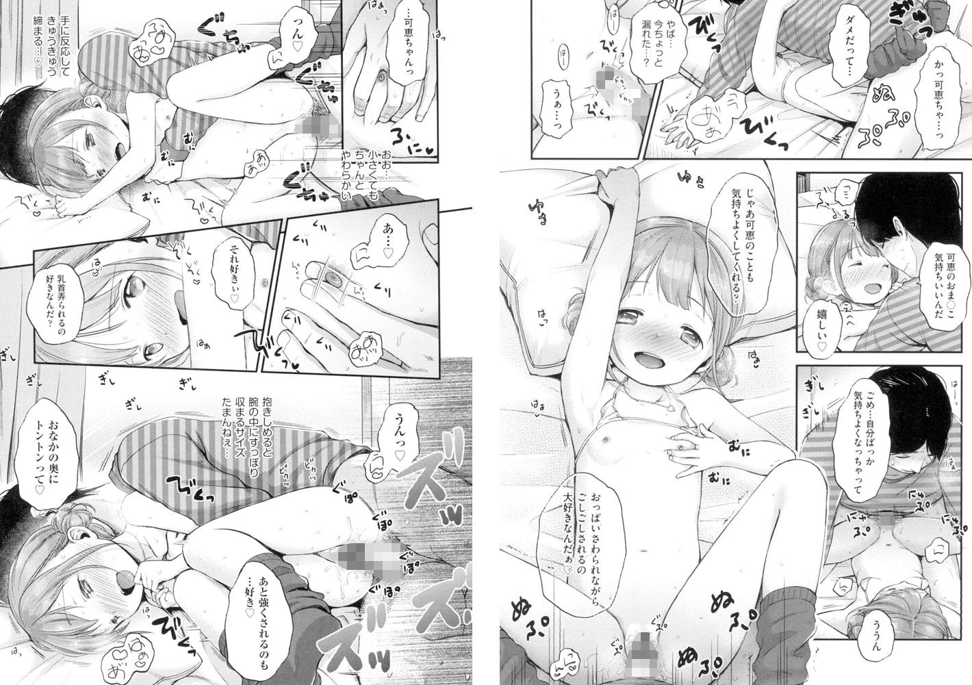 清宮涼先生2冊パック
