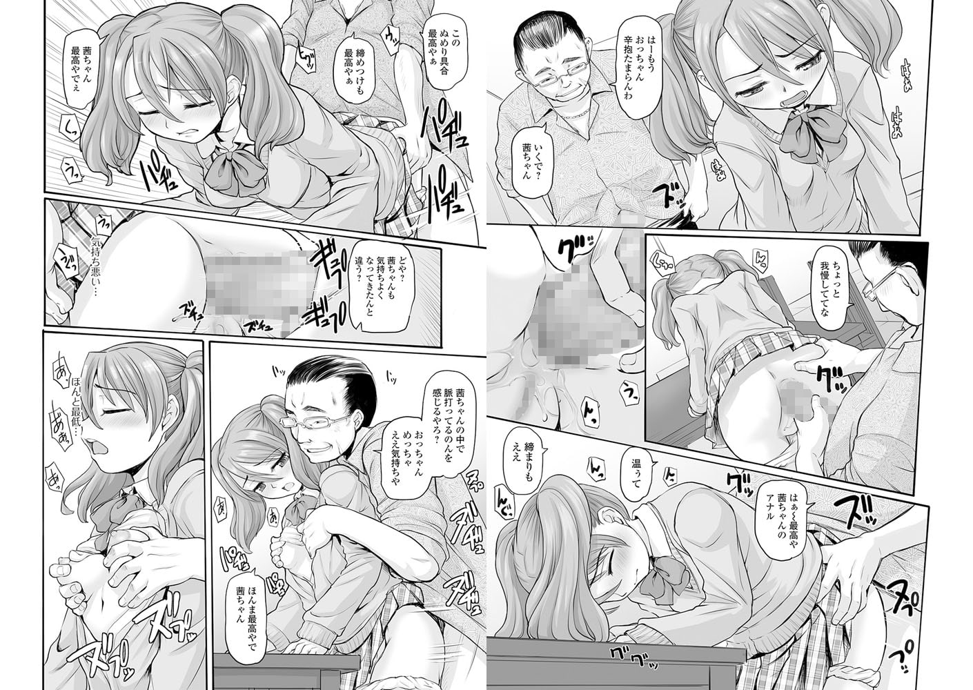コミックMate L Vol.31