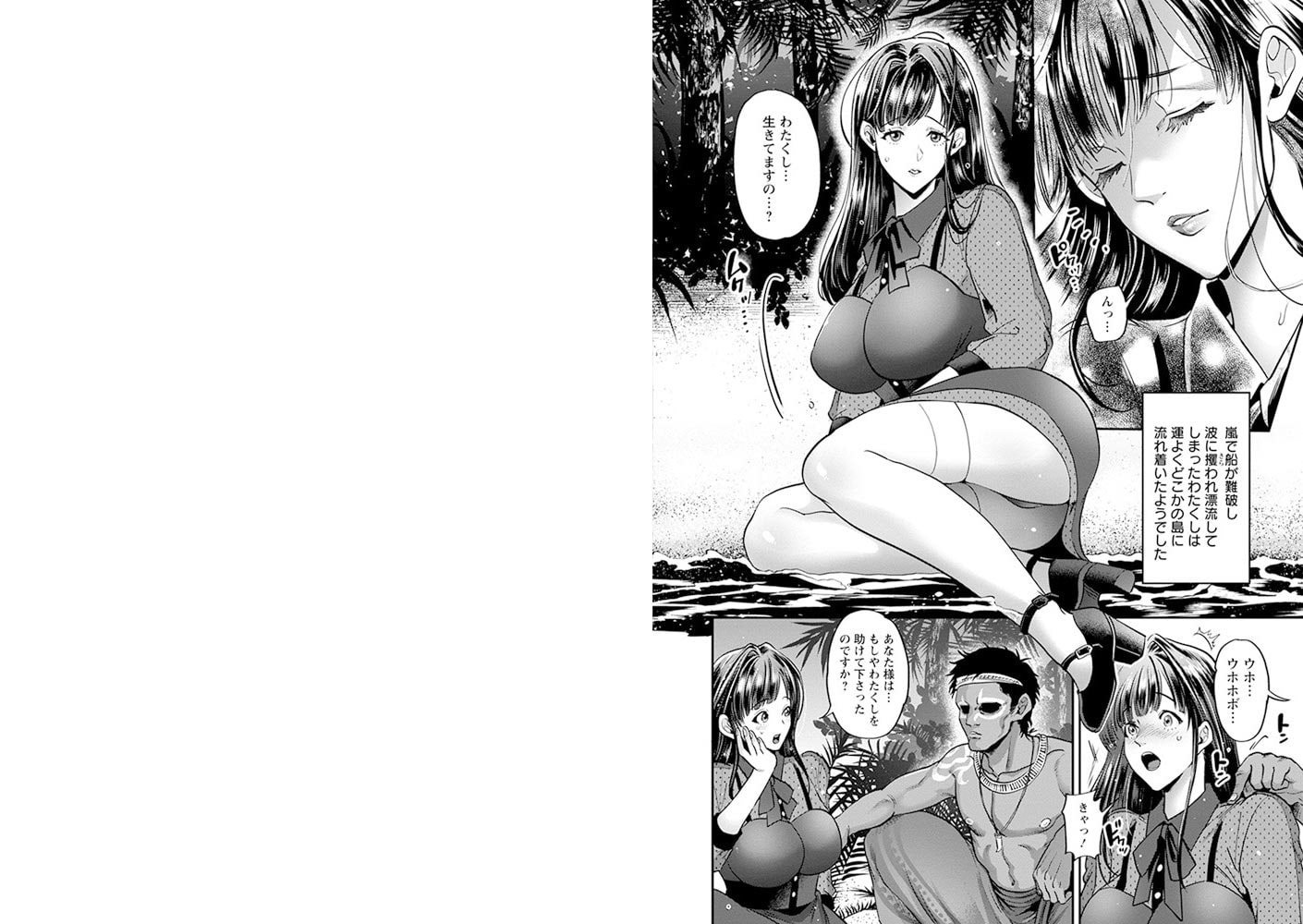 エンジェルクラブMEGA Vol.55