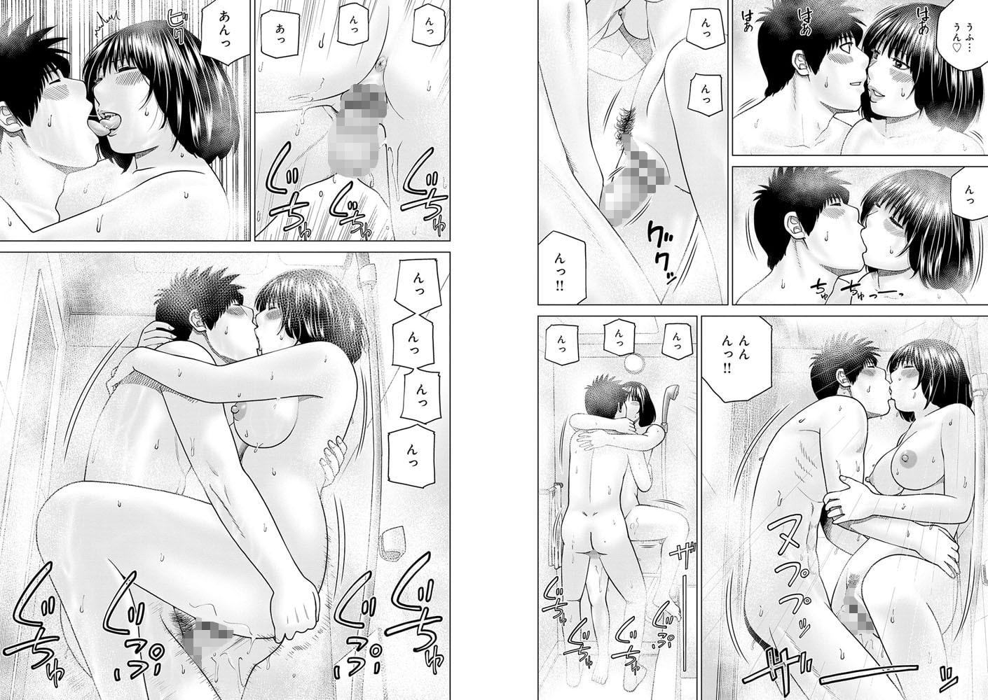 WEB版コミック激ヤバ!132