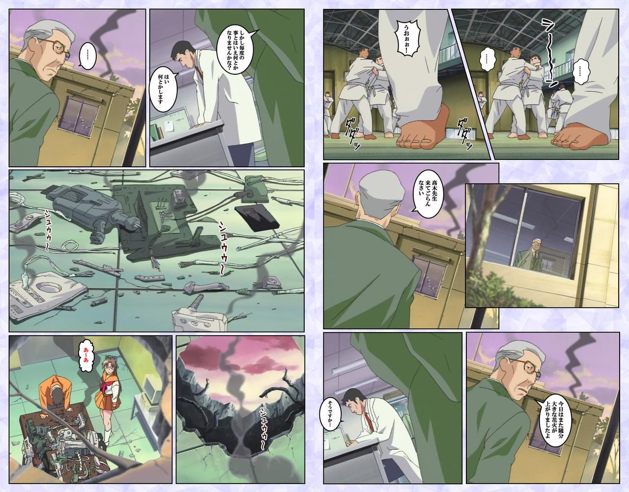真・瑠璃色の雪 其の一 Complete版【フルカラー成人版】