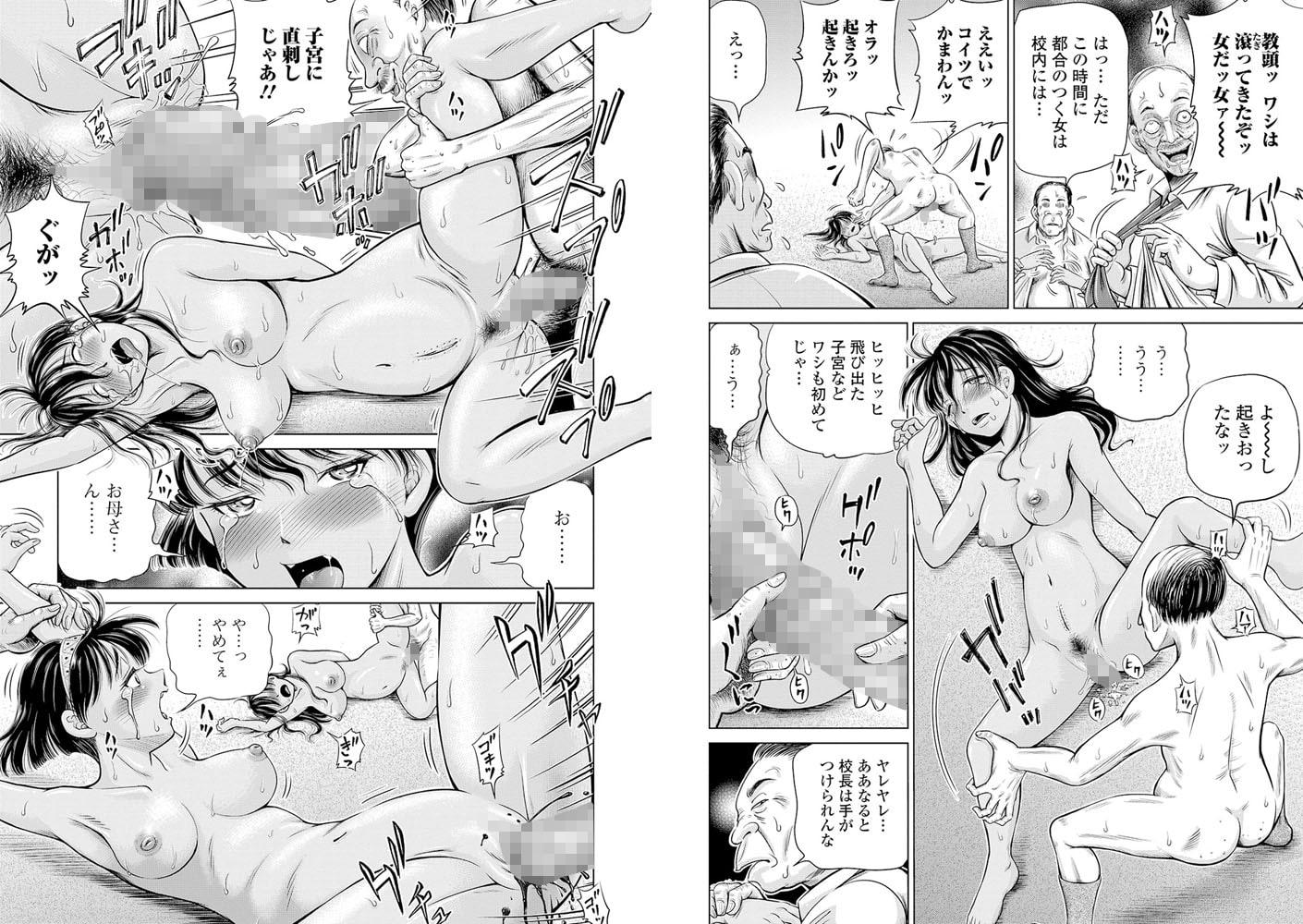 コミックMate L Vol.32