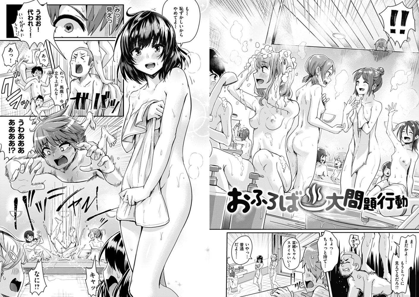 私が全裸になった理由【特装版】