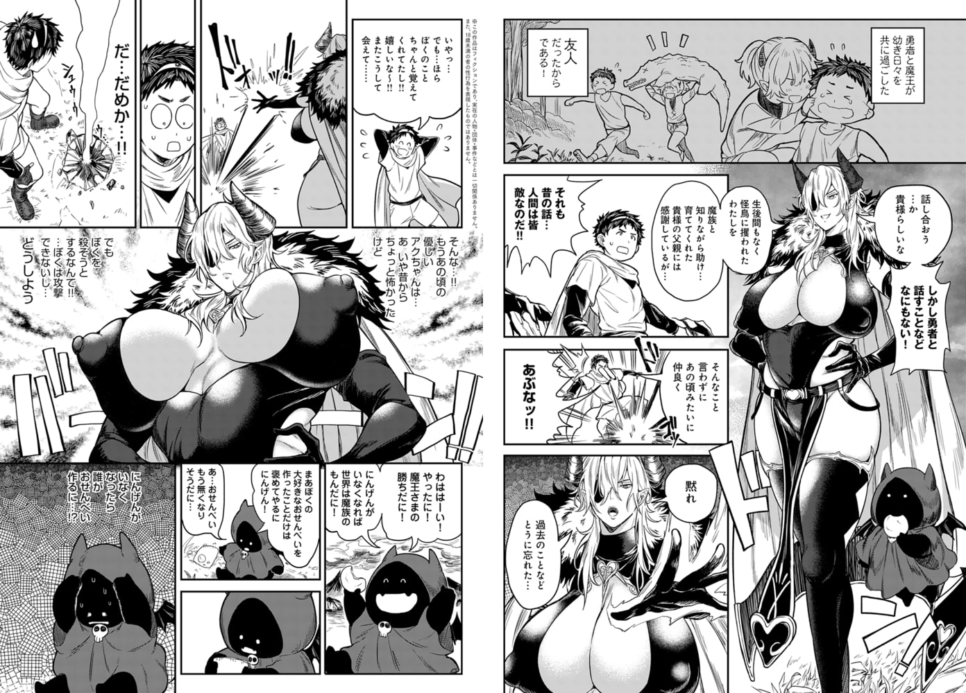 comicアンスリウム Vol.83 2020年3月号